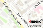 Схема проезда до компании Линк-Сервис, ЧФ в Харькове