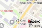Схема проезда до компании Big Sub в Харькове