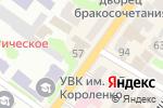 Схема проезда до компании Ikealand в Харькове