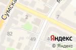 Схема проезда до компании Forchino в Харькове