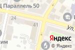 Схема проезда до компании Київська об`єднана державна податкова інспекція в Харькове