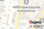 Схема проезда до компании Charisma в Харькове