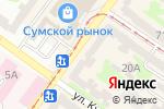 Схема проезда до компании Фортуна в Харькове