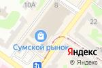 Схема проезда до компании Rosse в Харькове
