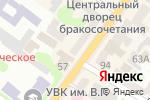 Схема проезда до компании Областной аптечный склад, КП в Харькове