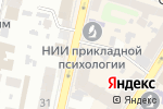 Схема проезда до компании Constanta в Харькове