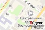 Схема проезда до компании Elizabeth в Харькове