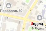 Схема проезда до компании Fashion stock в Харькове