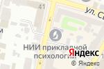 Схема проезда до компании Литера Нова в Харькове