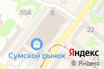 Схема проезда до компании Designloft в Харькове