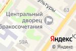 Схема проезда до компании Эдем в Харькове