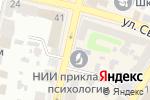 Схема проезда до компании Dimex в Харькове