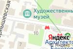 Схема проезда до компании В деле в Харькове