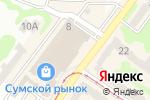 Схема проезда до компании Доброго дня в Харькове