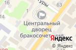 Схема проезда до компании Dominiss в Харькове