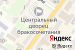 Схема проезда до компании Делюкс в Харькове