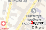 Схема проезда до компании The blonde в Харькове