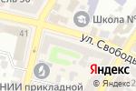 Схема проезда до компании VAGR в Харькове