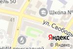 Схема проезда до компании Benefice в Харькове