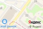 Схема проезда до компании Sofi в Харькове