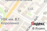 Схема проезда до компании Букетная мастерская & Квіти в Харькове