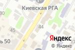 Схема проезда до компании Українська страхова група, ПАТ в Харькове