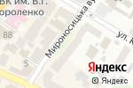 Схема проезда до компании Нотариус Ушивець О.Ю. в Харькове