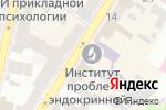 Схема проезда до компании Аптека в Харькове