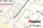 Схема проезда до компании Anex Tour в Харькове