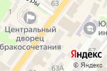 Схема проезда до компании Нотариус Трощий И.В. в Харькове
