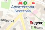 Схема проезда до компании Beauty place в Харькове