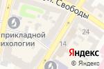 Схема проезда до компании Модерн-XXI в Харькове