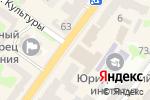 Схема проезда до компании Novel в Харькове