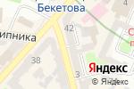 Схема проезда до компании Франс.уа в Харькове