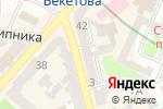 Схема проезда до компании Нотариус Иванова Ю.В. в Харькове