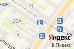 Схема проезда до компании Strellson в Харькове