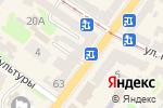 Схема проезда до компании Milla Nova в Харькове