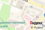 Схема проезда до компании Mixtura в Харькове