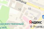 Схема проезда до компании Trinity & Co в Харькове