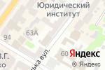 Схема проезда до компании Нотариус Орлова Е.Н. в Харькове