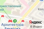 Схема проезда до компании Харківська міська клінічна лікарня №27 в Харькове