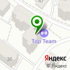 Местоположение компании Андрианов