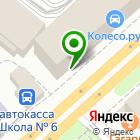 Местоположение компании Калужский Государственный институт развития образования