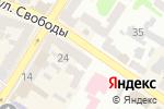 Схема проезда до компании Транс Сервис в Харькове