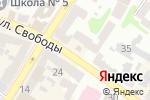 Схема проезда до компании Coffee & Break в Харькове