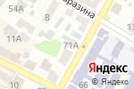 Схема проезда до компании Актив-тур в Харькове