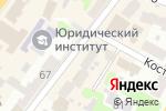 Схема проезда до компании Green-climat в Харькове