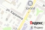 Схема проезда до компании ReStart в Харькове