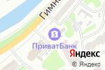 Схема проезда до компании Varmekraft в Харькове