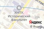 Схема проезда до компании Харківський міський психоневрологічний диспансер №3 в Харькове